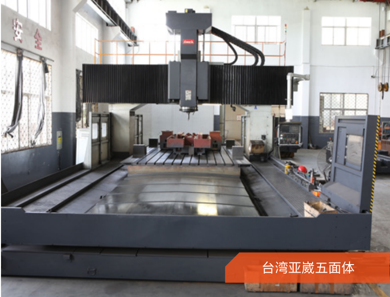 Application of engraving  milling machine in mold manufacturing industry